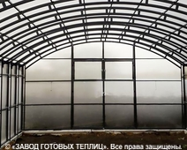 отзыв от покупателя теплицы ЗАВОДА ГОТОВЫХ ТЕПЛИЦ (Любовь Васильевна. г. Орёл)